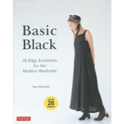 Basic Black 26 Edgy Essentials for the Modern Wardrobe