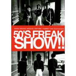 GOOD ROCKS!SPECIAL EDITIONザ50回転ズ10th Anniversary 50'S FREAK SHOW!! [GOOD ROCKS! SPECIAL]