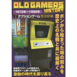 OLD GAMERS HISTORY Vol.5