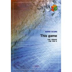 This game [BAND SCORE PIECE No.1625]