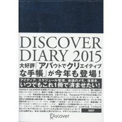 DISCOVER DIARY2015 [NAVY]