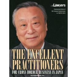 THE EXCELLENT PRACTITIONERS FOR CROSS BORDER BUSINESS IN JAPAN [ザ・ローヤーズ]