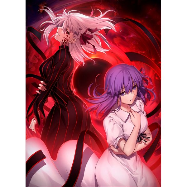 劇場版「Fate/stay night [Heaven's Feel]」 II.lost butterfly 【通常版】 【BD】